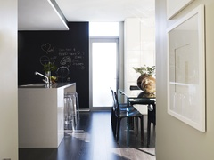 Paint a wall in your kitchen with black chalk paint and encourage everyone, young and old, to use it. White Knight Chalkboard Paint 250ml in 'black' RRP $12.90.