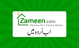 Zameen.com now speaks Urdu