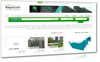 Bayut.com Arabic Website