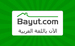 Bayut Now in Arabic