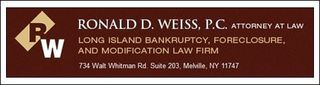 The Law Office of Ronald D. Weiss. P.C. Now Hiring Part-Time Litigation Legal Assistants and Filing Clerks