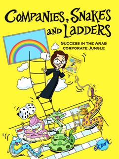 Mamdooh Al-Radadi releases New Book