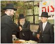 The two Israel chief Rabbis meeting publically for the first time since being elected