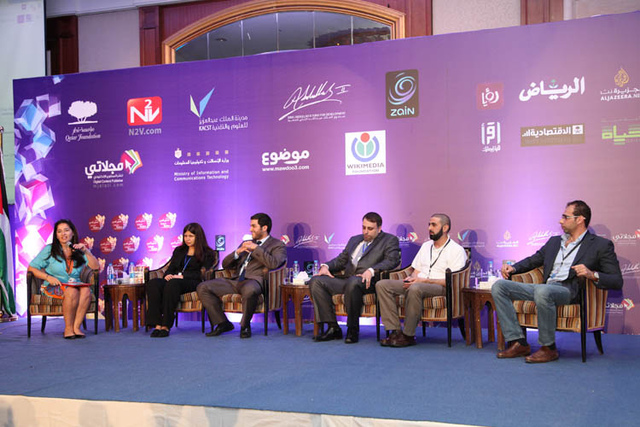 During first conference.