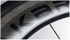 Karbon Speed XA Wheel
