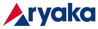 Aryaka to Present One Network for the Enterprise at Interop Mumbai 2013