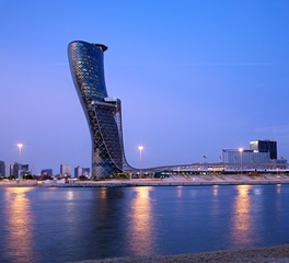 18 Degrees hosts Iftar this Ramadan at Hyatt Capital Gate Abu Dhabi