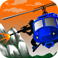 New Addicting Shooter Game App, Highway Chase, Now Available In The App Store, Google Play, and Amazon