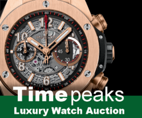 The luxury watch auction Timepeaks Now accepts items for auction from countries other than Japan