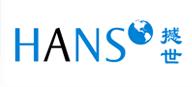 Offshore companies - Hans Worldwide