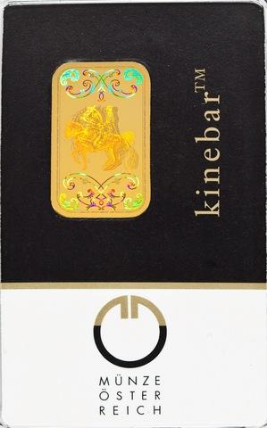 Heraeus Gold Bullion Kinebar