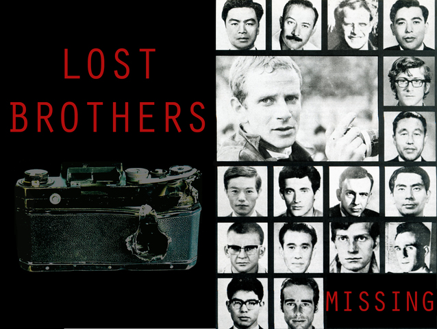 Title Card for LOST BROTHERS