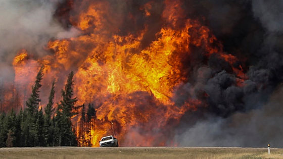 The wildfire that swept through Fort McMurray took thousands of properties with it. However, the path of destruction left some anomalies resulting in some properties surviving...