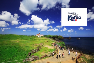Pacific Holidays Unleashes Enticing Korean Travel Packages