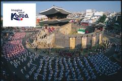 Kore Vacation Specials