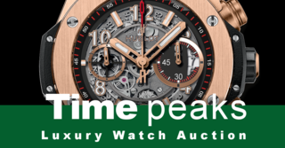 Luxury watch auction Timepeaks supports 16 languages