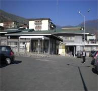 JDWNRH Hospital