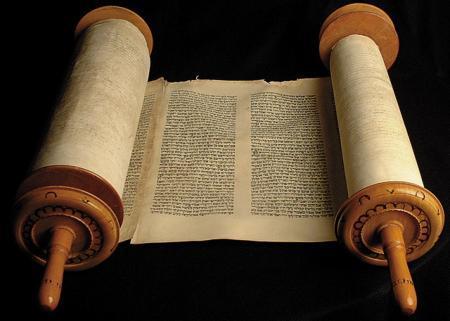 3000 Year Old Scroll