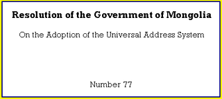 Government of Mongolia Adopts the Universal Address System