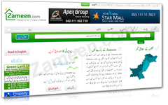 #1 Pakistan Urdu Real Estate Portal