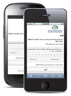 CustomerGauge launches first Net Promoter survey in Arabic