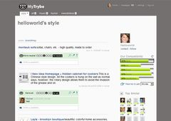 View of a user's profile page, showing compatibility