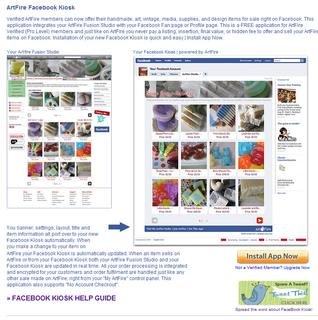 New Artfire.com Kiosk App - Turn your Facebook Profile Into an Online Store