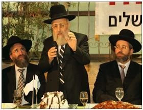 Two Newly Elected Israeli Chief Rabbis Appear Together for the First Time at the Zion Orphanage