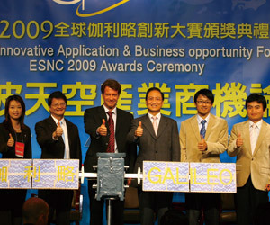 ITRI receives award in ESNC 2009