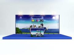 20' Triga trade show display converted from the 10' corner display. Full backwall height of 8 feet.