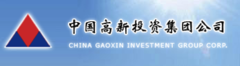 China Gaoxin has registered capital of assets of approximately 300 billion USD