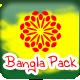 WatchIndia Live Indian TV Broadcasts Popular Bangla TV Channels Online