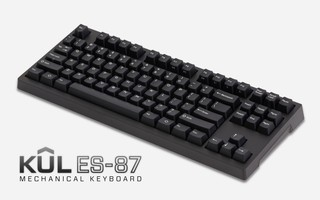 Keyed Up Labs Announces High-End Tenkeyless Mechanical Keyboard