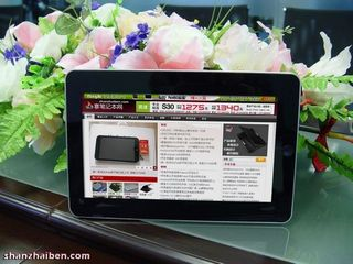 """10"""", 16GB Android 2.1 Tablet for $299"""