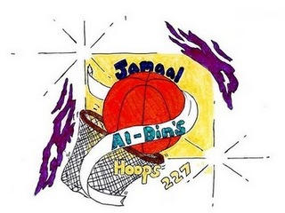 Jamaal Al-Din's Hoops 227- Summer Basketball Camp