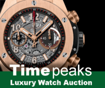 Timepeaks luxury watch auction from Japan