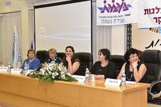 NA'AMAT Awards University Scholarships to Women Studying Science, Technology