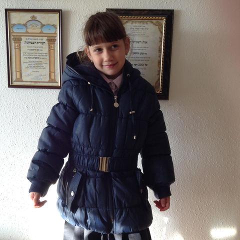 Yad Eliezer is distributing 5000 coats to underprivileged children in Israel this winter.