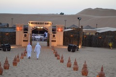 Desert Gate camp