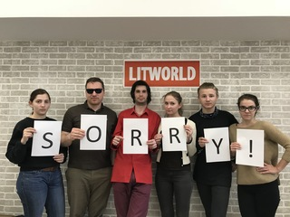 Litworld publishing team brings its apologies to all its readers