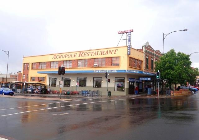 Arcopole Restaurant