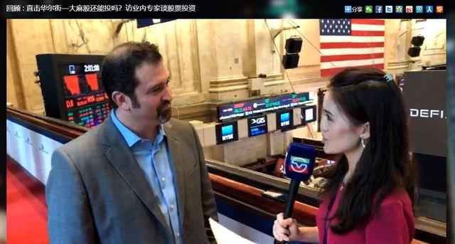 President Lane Mendelsohn interviewed by SinoVision on second floor of New York Stock Exchange