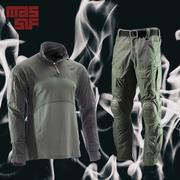 Advanced Quarter Zip Combat Shirt and Hellman Combat Pant from MASSIF®