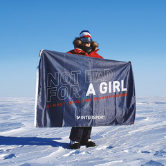 WORLD RECORD: German INTERSPORT athlete Anja Blacha is the first human being to reach the south pole solo in 57 days 18 …