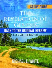 Sloanesville, NY Author Publishes Religious Education Book