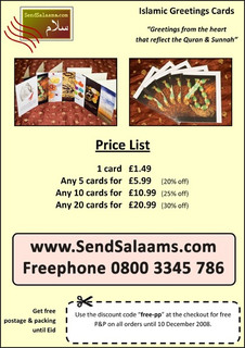 SendSalaams.com Announces Free Shipping on Islamic Greetings Cards in Anticipation of the Muslim Festival of Eid-ul-Adha…