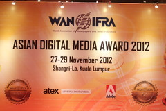 More than 50 media companies from 16 countries across Asia and the Middle-East participated in the competition, organised by the World Association of Newspapers (WAN-IFRA).